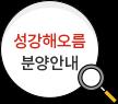popup_icon